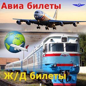 Авиа- и ж/д билеты Елатьмы