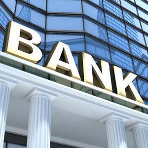 Банки Елатьмы