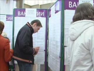 Центры занятости Елатьмы