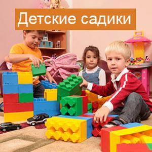 Детские сады Елатьмы