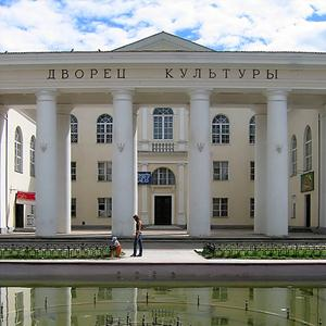 Дворцы и дома культуры Елатьмы