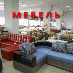Магазины мебели Елатьмы