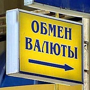 Обмен валют Елатьмы