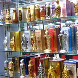 Парфюмерные магазины Елатьмы
