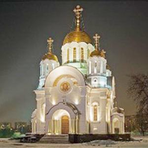 Религиозные учреждения Елатьмы