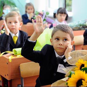Школы Елатьмы
