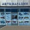 Автомагазины в Елатьме