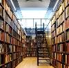 Библиотеки в Елатьме