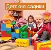 Детские сады в Елатьме