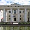 Дворцы и дома культуры в Елатьме