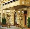 Гостиницы в Елатьме