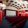 Кинотеатры в Елатьме