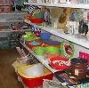 Магазины хозтоваров в Елатьме