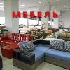 Магазины мебели в Елатьме