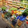 Магазины продуктов в Елатьме