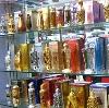 Парфюмерные магазины в Елатьме