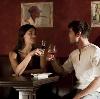 Рестораны, кафе, бары в Елатьме