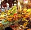 Рынки в Елатьме