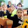Школы в Елатьме