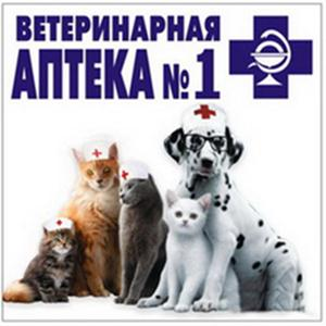 Ветеринарные аптеки Елатьмы